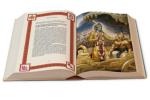 Bhagavad-Gíta: Olvastad?